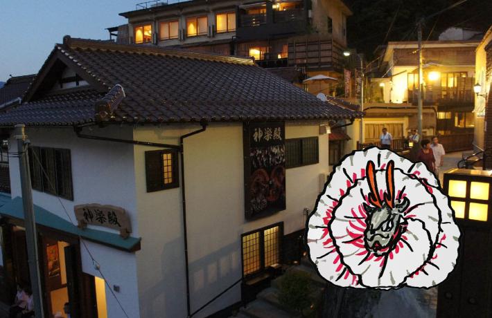 有福温泉湯の町神楽殿