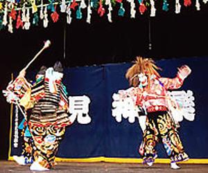 黒塚(くろづか)