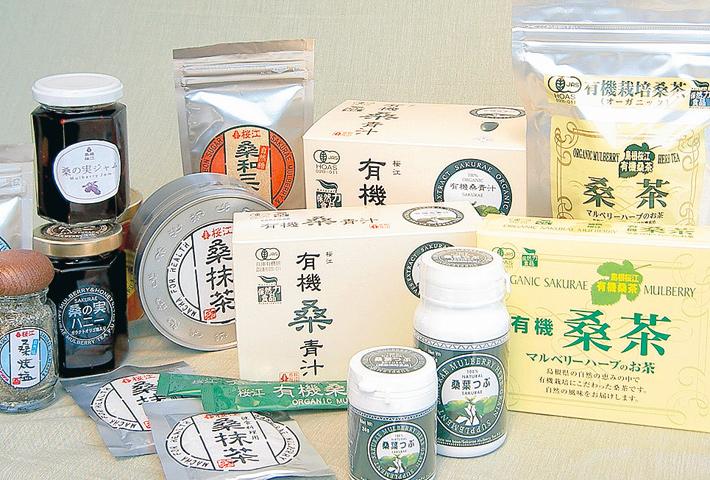 農業生産法人(有)桜江町桑茶生産組合