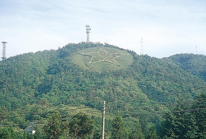 島の星山(高角山)