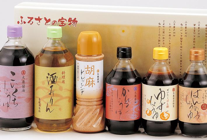 吉岡醤油(有)